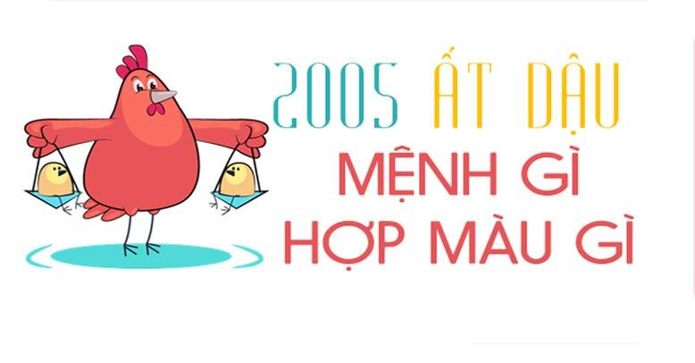 2005 mệnh gì 1