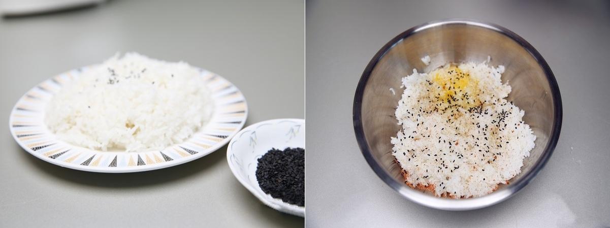 cách làm cơm cháy bằng nồi chiên không dầu với mè đen 1