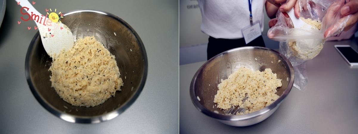 cách làm cơm cháy bằng nồi chiên không dầu với mè đen 2